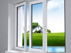 Заказать металлопластиковые окна в Симферополе