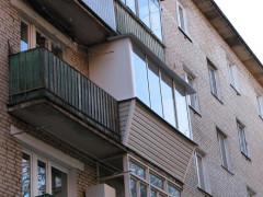 Балконы под ключ, Крым - Горизонт Строй