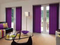 фиолетовые вертикальные шторы